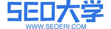 SEO大学-网站SEO优化 – SEO关键词排名优化 – 搜索引擎营销